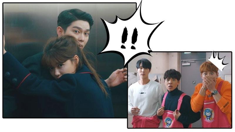 [헉⊙ㅁ⊙] 균상이(Yun Kyun Sang)랑 유정이(Kim You-jung).. 둘이 거기서 뭐 하세요 일단 뜨겁게 청495