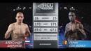 Александр Шаронов, Россия vs. Герин Сох Фонку, Камерун | 08.12.2018 | RCC Boxing Promotions