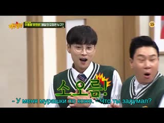 Knowing Brothers ер 178 рус авто саб