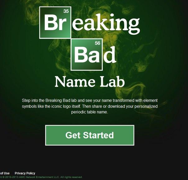 Ваше имя в стиле Breaking Bad - pikabu ru