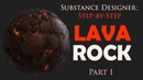 Substance Designer: Lava Rock Part 1