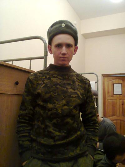 Дмитрий Григорьев, 22 марта , Чебоксары, id115512096