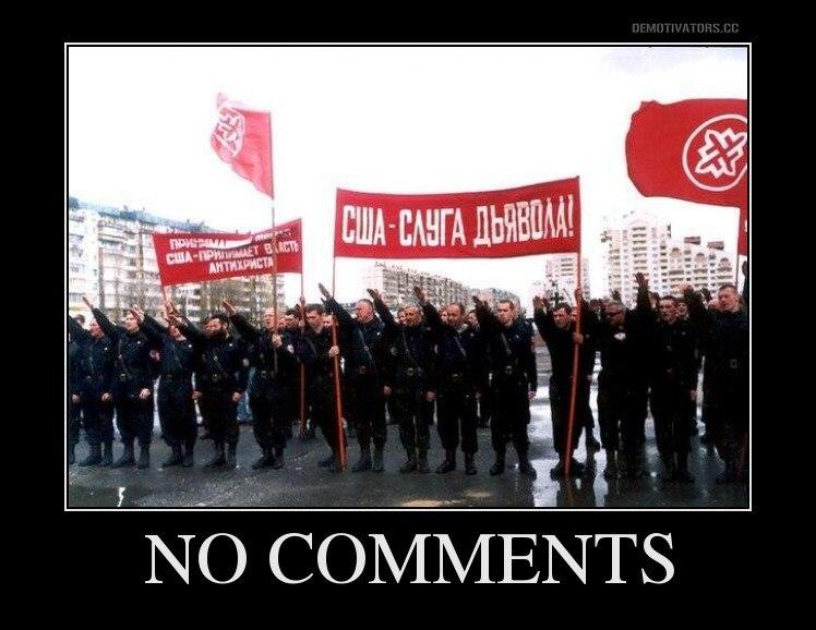 """Активисты """"Автомайдана"""" заблокировали в аэропорту Одессы Бойко и Новинского: в терминал подтянулись """"титушки"""", - Левус - Цензор.НЕТ 3115"""