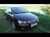 Лифан Солано 620 Обзор характеристики Lifan 620 Solano