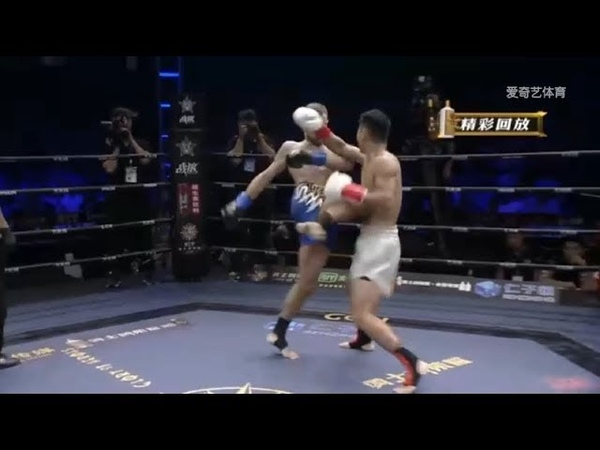 Wei Rui vs Vadym