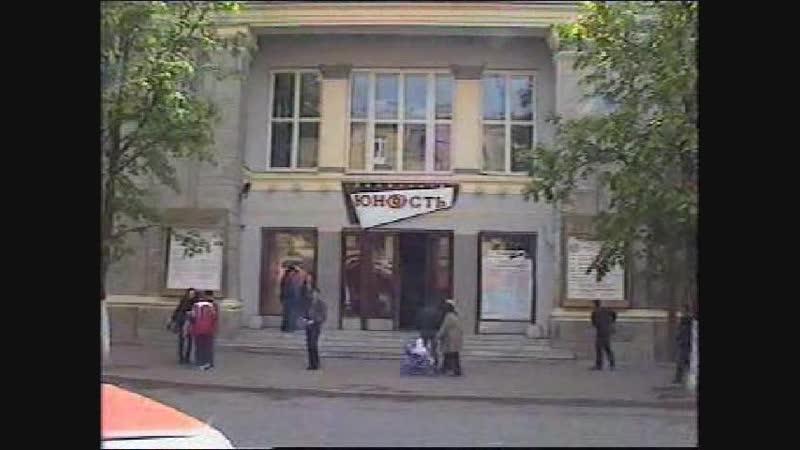 VRNFEST 2000-2001