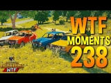 [PUBG WTF] PUBG Daily Funny WTF Moments Highlights Ep 238 (playerunknown's battlegrounds Plays)