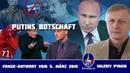 Putins Botschaft Valeriy Pyakin 05 03 2018