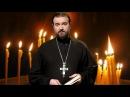 Самые страшные грехи в Христианстве