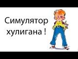 ПЕРПЕТУМ КРУТ