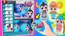Целая Коробка МАЛЬЧИКОВ Куклы Лол Сюрприз! LOL Surprise BOYS series 1 ! Видео для Детей с Игрушками