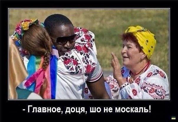 Украина призывает международное сообщество принять дальнейшие меры для остановки агрессии России, - Турчинов - Цензор.НЕТ 7428