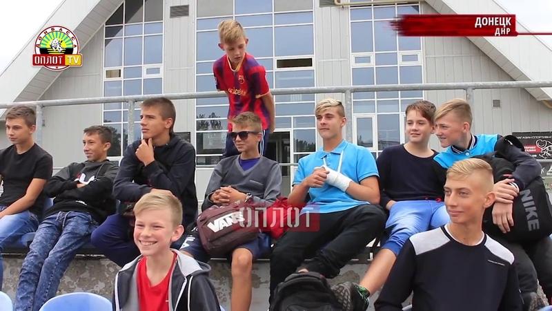• Крупная победа юниоров ФК «Оплот Донбасса»