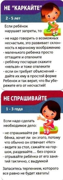 Фото №456273213 со страницы Оксаны Чувашевой