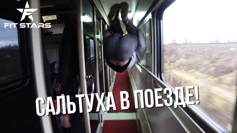 АДСКИЙ ПОЕЗД НА SN PRO! VLOG 1