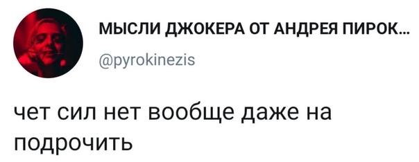 #завтраброшу