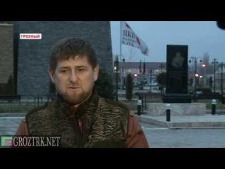 Рамзан Кадыров намерен поддержать Россиян в Крыму 2014 год