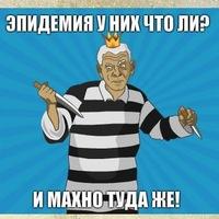 Махно Станиславович, 27 января 1995, Днепропетровск, id198604843