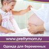 Для беременных, кормящих и слингомам (Я-мама)