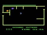 K-Razy Shoot-Out for the Atari 8-bit family