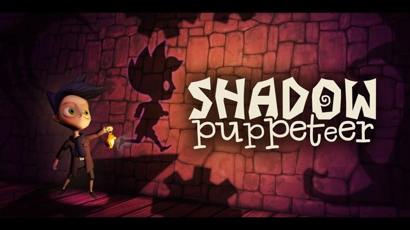 Знакомимся с игрой Совместное прохождение 1 Shadow Puppeteer