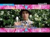 Раскрутка, Ханна - эфир 1 октября 2014