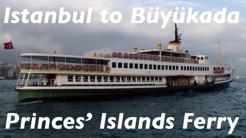 Istanbul to the Princes Islands ferry trip on Sehir Hatlari ferry Fahri S. Koruturk