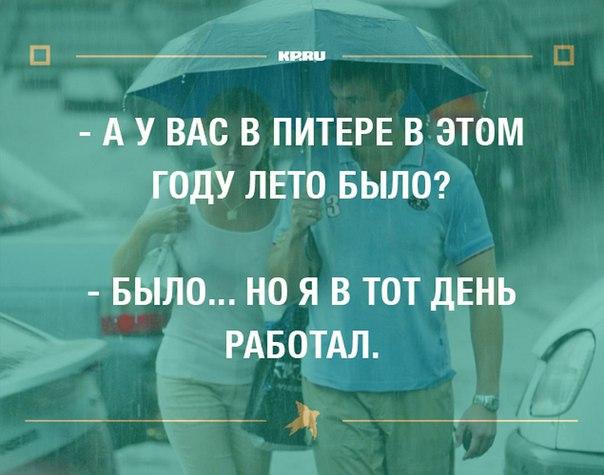 Фото №456285046 со страницы Виталия Мартюшева
