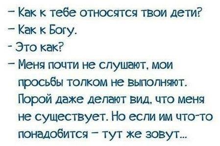 БЕСЕДКА (ОБО ВСЕМ) - Страница 5 YYQ2AnkmLGA
