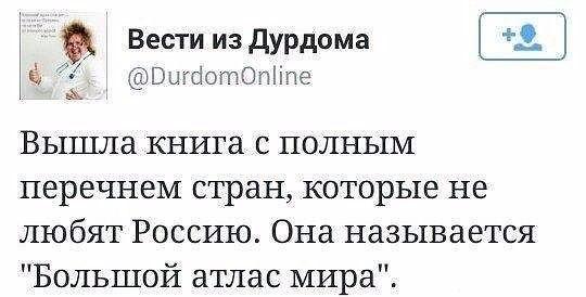 """Сегодня Порошенко представит нового губернатора Киевщины Мельничука, - """"Интерфакс-Украина"""" - Цензор.НЕТ 5468"""