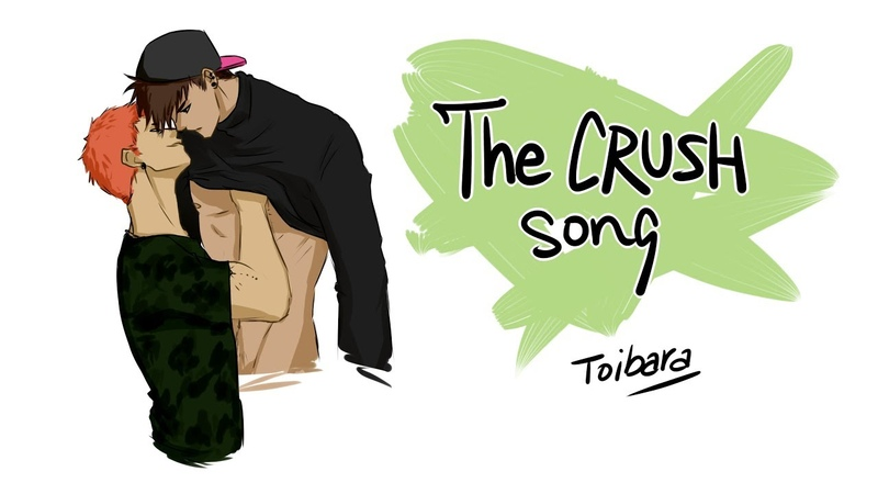 The crush song    OC animatic