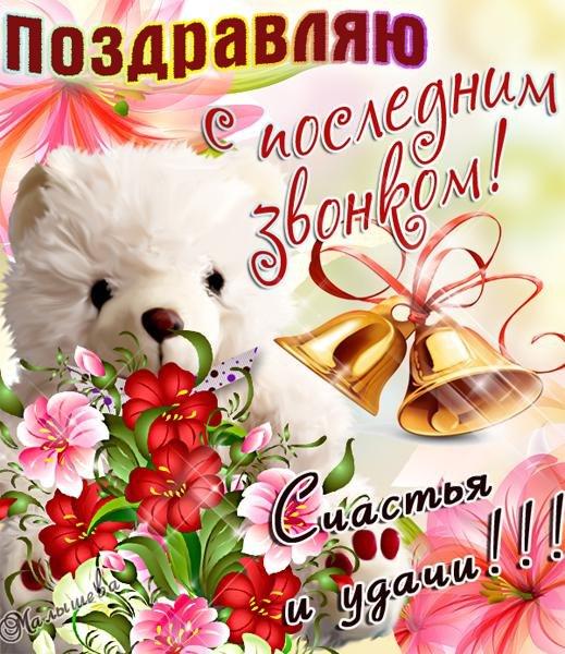 Открытка розы с Днем Рождения День рождения - Музыкальные
