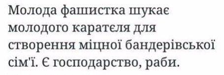 Документы по амнистии на переговорах в Минске ни разу не обсуждались, - Ирина Геращенко - Цензор.НЕТ 8812
