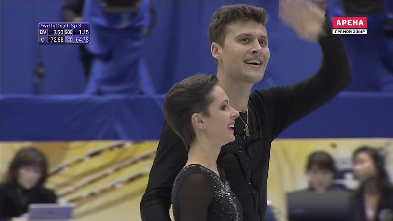 Наталья Забияко Александр Энберт 2018 NHK Trophy FP