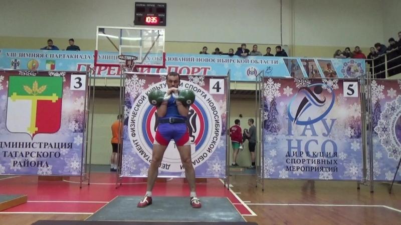 8-я зимняя спартакиада муниципальных образований Новосибирской области. Весовая категория до 68кг. Толчок гирь 24кг - 100 подъём