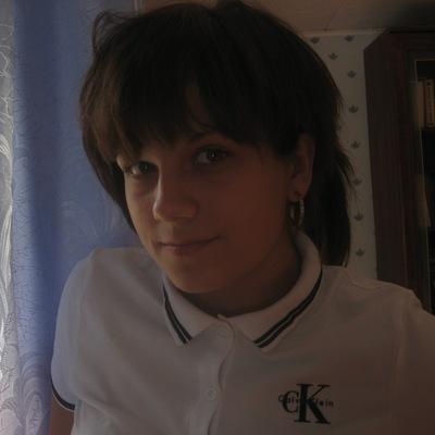 Наталия Ракитина, 27 сентября 1994, Ливны, id89014466