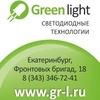 GreenLight - Светодиодные технологии