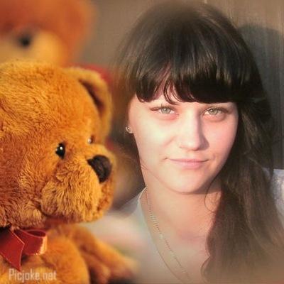 Светлана Гердц, 27 октября 1988, Москва, id138142169