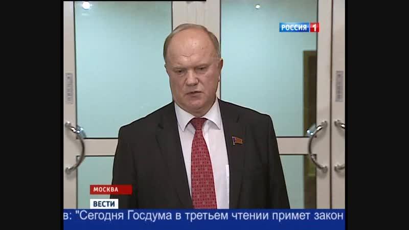 Вести (Россия 1, 21.12.2012) Выпуск в 1100