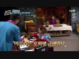 TV SHOW SOYOU @ Amazing Saturday EP.34