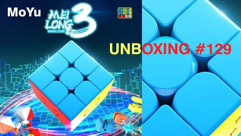 Unboxing №129 MoYu MeiLong 3x3
