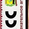 Svobodny Donbass