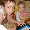 Домашнее образование - Семейное образование.
