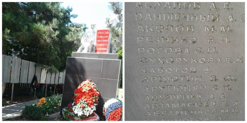 Памятник на братской могиле в с.Молдаванском Крымского района Краснодарского края, где захоронены летчик 46 гв.НЛБАП Софья Исааковна Рогова и штурман Сухорукова Евгения Константиновна, погибшие в ночь на 1 августа 1943г.