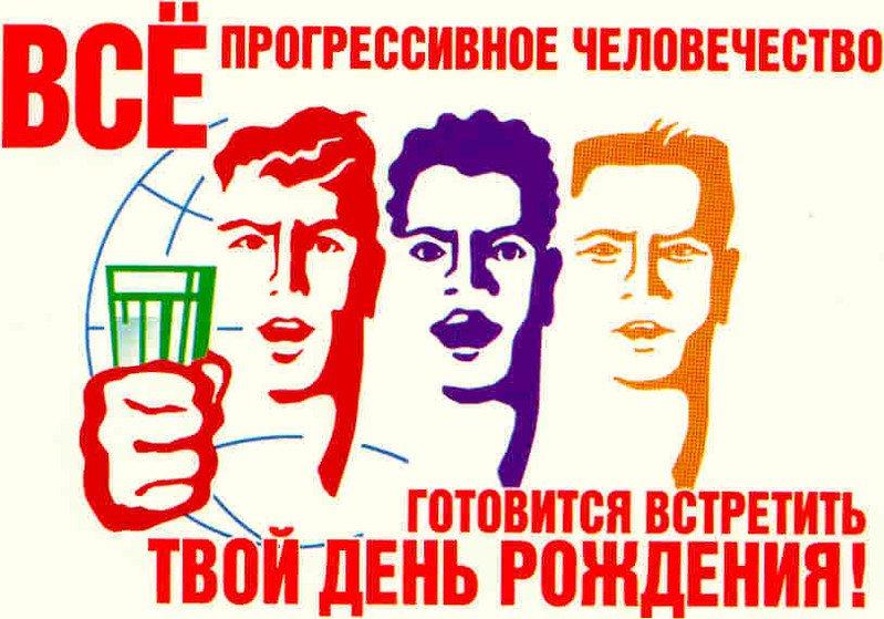 помогут поздравления с днем рождения патриоту россии праздника