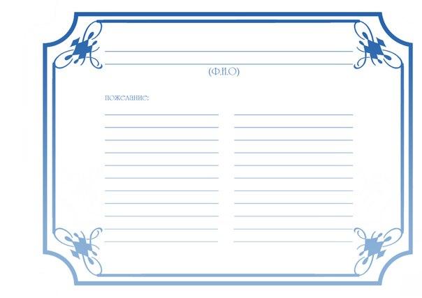 бифидумбактерин инструкция и форма выпуска