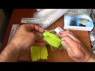 приманка виброхвостик червячки посылка 2014 из Китая распаковка unboxing с сайта aliexpress