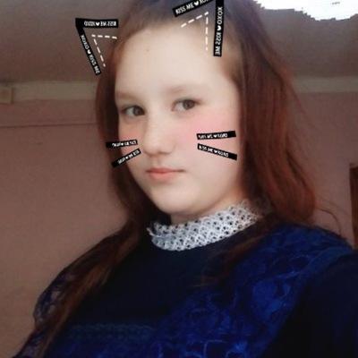Екатерина Клинаева