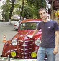Олег Волощук