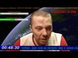 102 Новая каста господ - спецсубъекты российской федерации